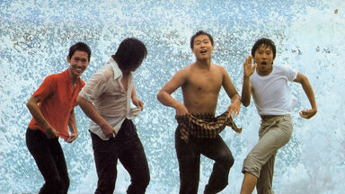 Les Garçons de Feng-Kuei - souvenirs d'enfance