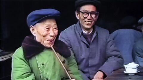 Chine 87, Les Autres