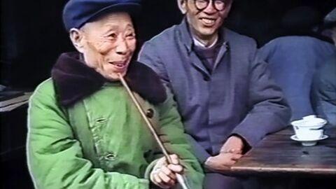 Chine '87, les autres