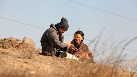 Di Jiu Tian Chang (So Long, My Son)