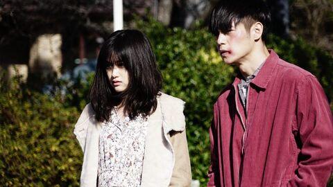 Hatsukoi (First Love)